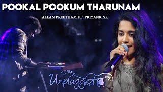 Pookal Pookum | Madrasapattinam| Cover - Allan Preetham | Priyanka NK