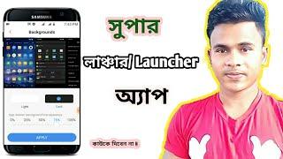 Bdix সার্ভার কী?What is bdix server?How it works