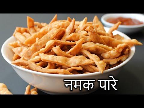 Namak Pare in HINDI | Crispy Namak Pare Recipe | How to Make Namak Pare in Hindi | Nehas Cookhouse