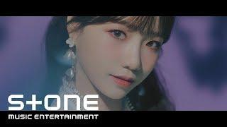 Download IZ*ONE (아이즈원) - 비올레타 (Violeta) MV Teaser 1 Video