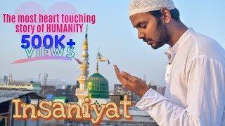 Insaniyat | Short Film |starj