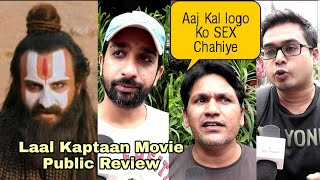 Laal Kaptaan Movie Review 🔥🔥🔥| First Day First Show Public Review | Saif Ali Khan