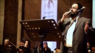 התזמורת האנדלוסית הישראלית/ מני כהן