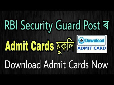 RBI Admit Card 2018 – Security Guard 270 Posts