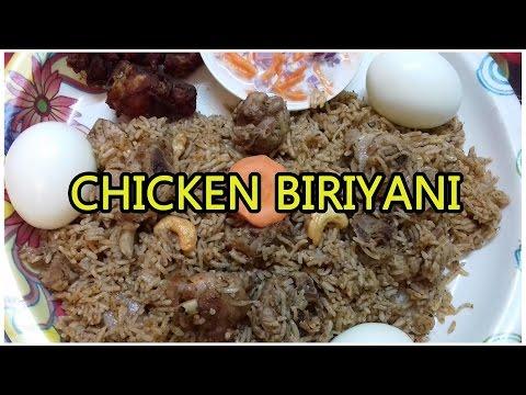 சிக்கன் பிரியாணி |Chicken Biryani|Tamil -  Sattur Parambariya Samayal - 18