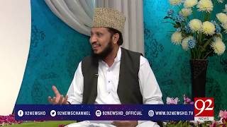 Subh e Noor (Hazrat Ali ul Murtaza R.A) -10-04-2017- 92NewsHDPlus