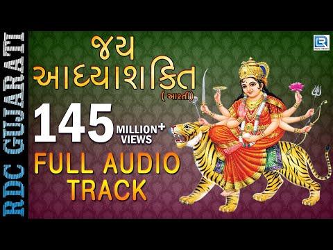 Xxx Mp4 Jai Adhyashakti Ambe Maa Aarti Ratansinh Vaghela Damyanti Barot Gujarati Devotional Songs 3gp Sex
