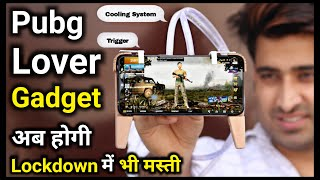 Lockdown में सस्ता जुगाड़ || How To Make Pubg Trigger Button And Cooling System