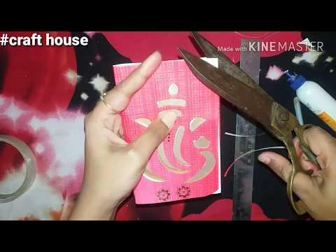 Best use of old marrige/wedding card ideas | how to make envelope | reuse wedding card