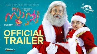 My Santa - Official Trailer   Dileep   Sugeeth   Vidyasagar   Anusree   Wall Poster Entertainments