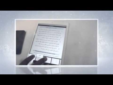 (Arabic Language For English Speakers)