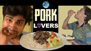 Pork Lovers || New Assamese funny video || 21 Century Savage || Comedy Video