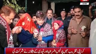Karachi: Malir Jail Hosts Wedding Ceremony Of Inmate's Daughter