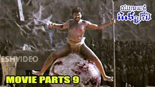 Yuganiki Okkadu Movie Parts 9/11 - Karthi Sivakumar, Reema Sen, Andrea Jeremiah - Ganesh Videos