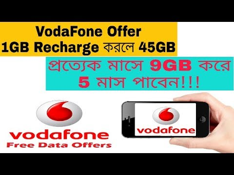 VodaFone New Offer Vodafone is offering 45GB free data