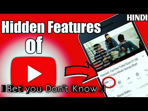 YouTube App Ke 9 Secret Hidden Features  | 2018