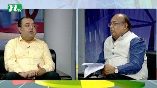 Market Watch | Episode 487 | Stock Market and Economy Update | Talk Show