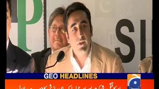 Geo Headlines 04 PM 13-March-2017