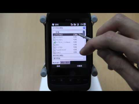 EagleEyes AVTECH Win Mobile HTC Touch2) Web Browser Mobile Phone Control