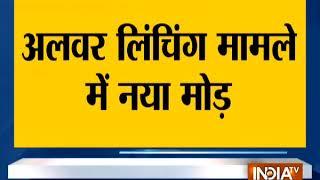 Alwar Rape Kand Full Video