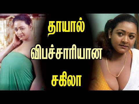 Xxx Mp4 தாயால் விபச்சாரியான சகிலா Tamil Cenima News Tamil Rockers Kollywood News Kollywood 3gp Sex