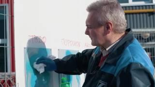 Download Испытания Ан.Окс.АЛ на стойкость к граффити Video