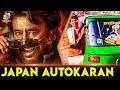 Naan Japan Autokaran Yasuda Hidetoshi Interview Rajinikanth Biggest Fan Petta mp3