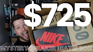 YZY SZN IN THIS $725 SOLE SUPREMACY MYSTERY SNEAKER BOX! YES, YEEZYS IN A SUB-$1K BOX IS A THING NOW