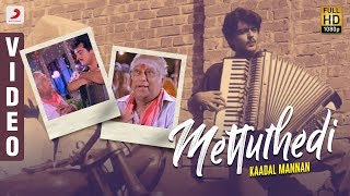 Kaadal Mannan - Mettuthedi Video | Ajith Kumar | Bharadwaj | M.S. Viswanathan