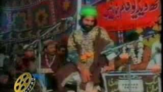 jaoo gi bun ke jogun by qari saeed chishti part 1