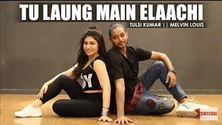 Tu Laung Main Elaachi Song Dance Video | Tulsi Kumar | Melvin Louis | Luka Chuppi
