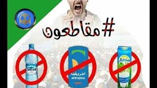 قناة اسلاميات hd  | تتضامن مع الشعب المغربي  | قاطع سنطرال  | افريقيا غاز  | سيدى علي