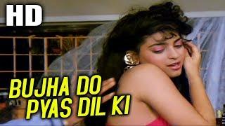 Bujha Do Pyas Dil Ki | Alisha Chinai | C.I.D. 1990 Songs | Juhi Chawla, Kiran Kumar