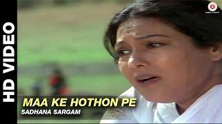 Maa Ke Hothon Pe  - Platform | Kumar Sanu, Sadhana Sargam | Ajay Devgan & Tisca Chopra