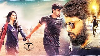 READY 2 (2019) New Released Full Hindi Dubbed Movie | New Movies
