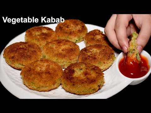 Vegetable Kabab Recipe - How To Make Mix Veg Kebab - Popular Veg Starter Recipe
