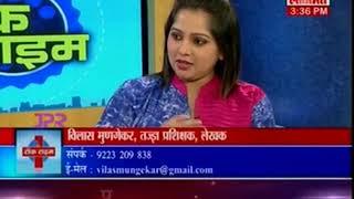 IBN Lokmat Talktime  Vilas Mungekar (life coach)