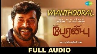 Vaanthooral - Full Audio | Peranbu | Mammootty | Vairamuthu | Yuvan | Ram | Sriram Parthasarathy
