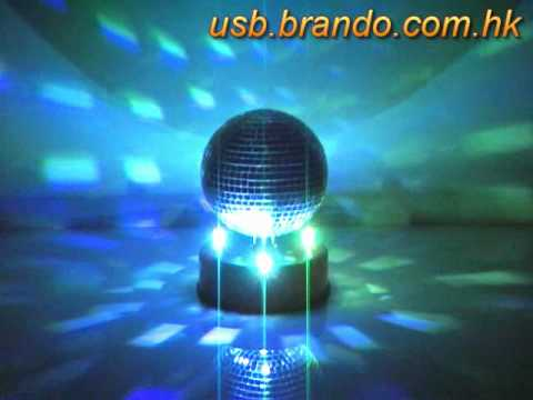 USB Disco Ball II