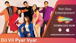 Dil Vil Pyar Vyar [2002] R Madhavan | Jimmy Shergill | Namrata Shirodkar | Hindi Romantic Movie