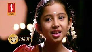 Tamil Superhit Movie - Saivam - Full Movie | Nassar | A.L.Vijay | Sara Arjun | G. V. Prakash Kumar