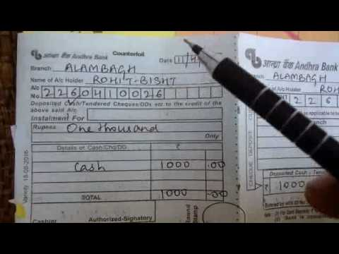 How to fill Deposit slip of Andhra Bank || Hindi||