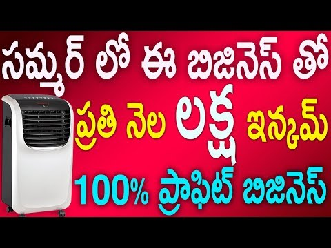 How to Make Money Air Cooler Business/Best Market in India/Summer season Fantastic Business