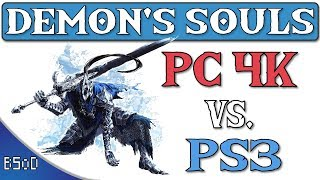 How to Play Demon's Souls on PC in 4k | RPCS3 PS3 Emulator Setup