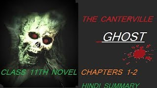 canterville ghost in hindi!! Hindi summary of canterville ghost novel