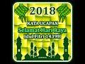 Takbiran Idul Fitri  1435 H / 2014 M