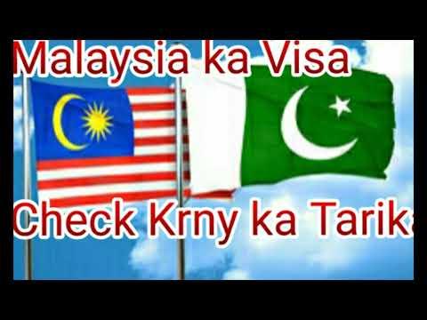 Check Malaysia visa on your mobile