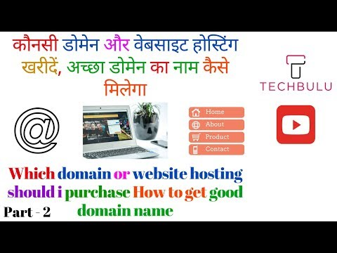 Which Domain and Hosting should I choose for website - How to get a good domain name