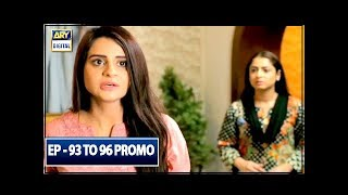 Dard Ka Rishta Episode 93 to 96 ( Promo ) - ARY Digital Drama