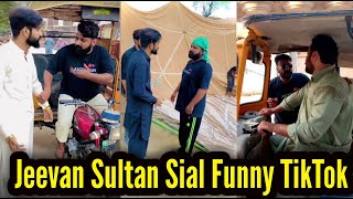 Jeevan Sultan Sial Tik tok Funniest Videos | Pakistani Famous Tiktokr | Smartaholic Funny Video
